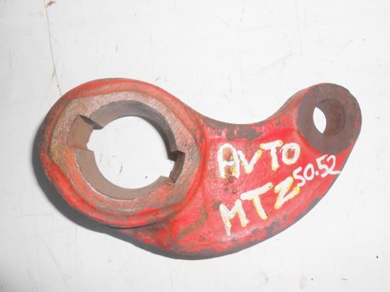 Bras de relevage central bielle tracteur avto belarus mtz 50 52