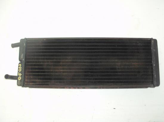 Condenseur radiateur climatisation tracteur john deere 2040
