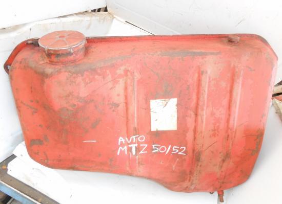 Reservoir tracteur avto belarus mtz50 mtz52 mtz 50 52 super